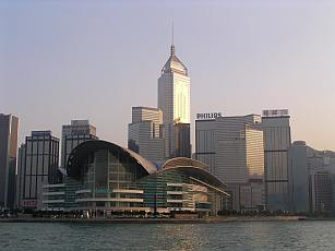 Convention Center und Skyline von Hongkong